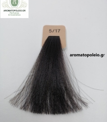 Inebrya - Βαφή μαλλιών 100ml – Ελαφρύ Κασμίρι Καφέ 5/17