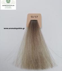 Inebrya - Βαφή μαλλιών 100ml – Κασμίρι Ελαφρύ Καφέ Ξανθό 9/17
